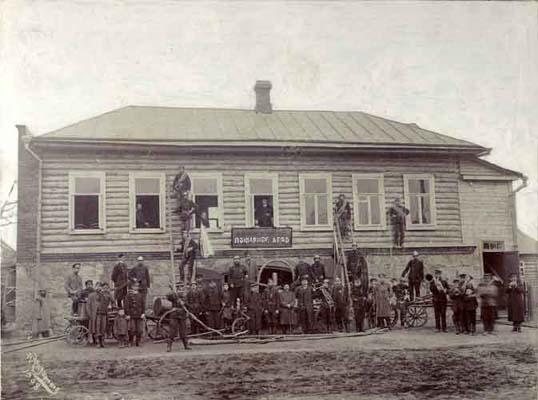 Бежаницкая пожарная дружина, 1908 год