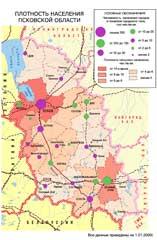 Карта «Плотность населения Псковской области»