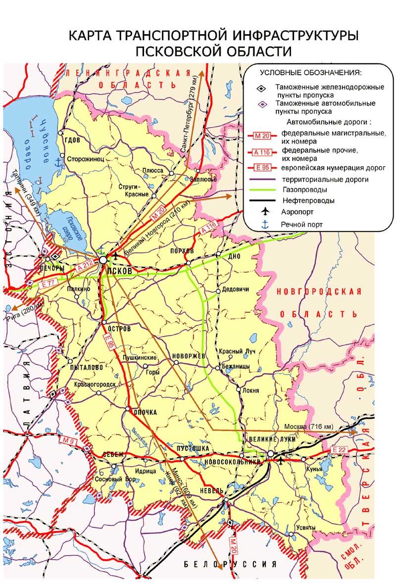 Карта «Транспортная инфраструктура Псковской области»