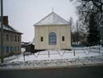 Самое старинное здание в поселке - часовня (начало 18 века)