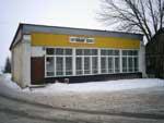 Магазин «Ритуальные услуги»