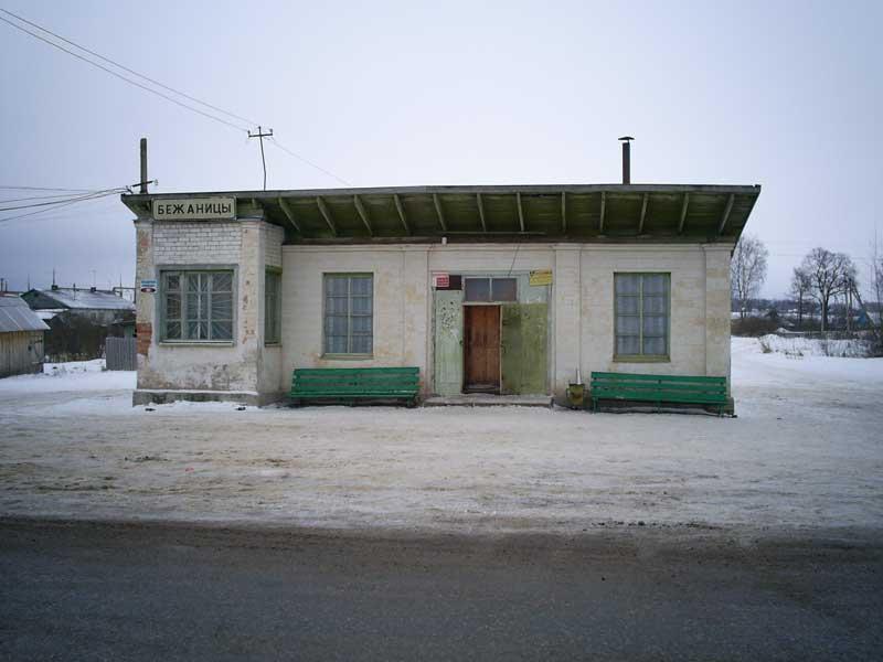 Центральная автобусная остановка