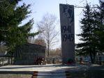 Памятник воинам Великой Отечественной Войны (Бежаницы)